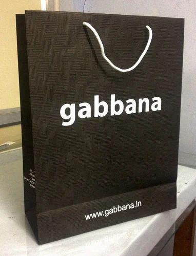 4056c82c5eaf Garment Paper Bag