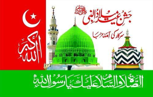 Religious Flags - Eid E Milad Flags Manufacturer from Surat