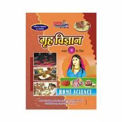 Science Book, Home Science Books | Market Chaura Rasta, Jaipur