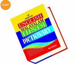 Desktop English-Malayalam-Hindi Dictionary