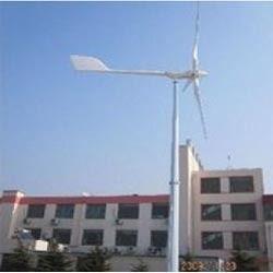 Wind Mill