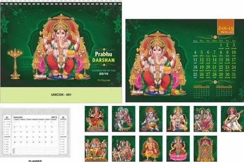 2021 Desk Calendars 2022 Customized Table Calendars Manufacturer From Delhi