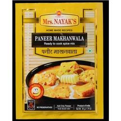 Paneer Makhanwala Cooking Spices