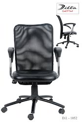 Net Computer Chair