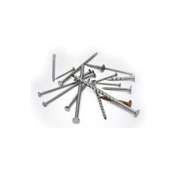 Wire nails in delhi manufacturers suppliers of wire nails ms wire nails keyboard keysfo Gallery