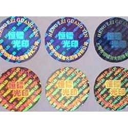 Security Hologram Stickers