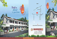 Omkar Residency Projects
