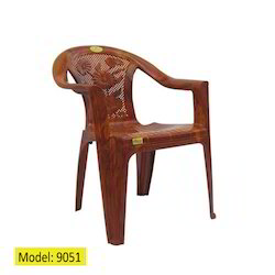 H785 w565 l415 2.34KG Comfort Arm Chair