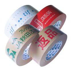 SHPP 20-650 M OPP Printed Packing Tape, Thickness: 38-60 Micron