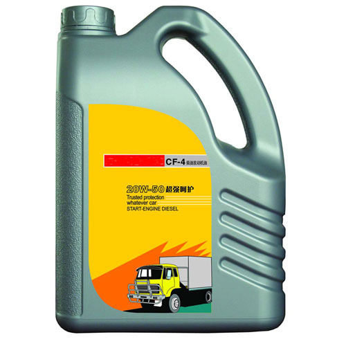 Engine Oil at Best Price in India