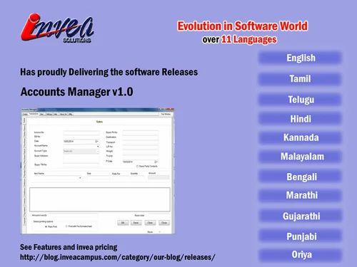 Multi-Language Software in Erode - Invea Solution, Erode