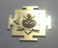 Brass Saraswati Yantra