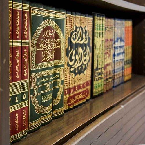 Islamic Books - Wholesale Price for Islamic Books in India