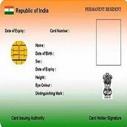 Aadhaar Card Registration Service