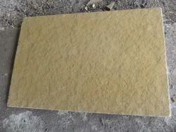 Tumbled Beige Limestone