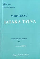 Mahadeva's Jataka Tatva