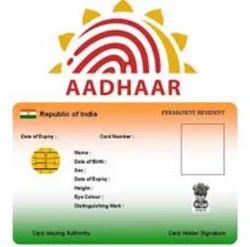 Adhar Card Registration Service