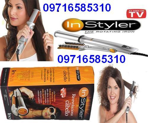 Hair Instyler Straightner As Seen On Tv Cal 09716585310