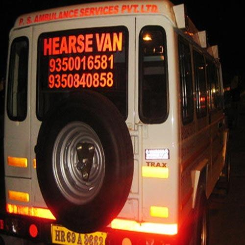 Hearse Van Cruiser Rental