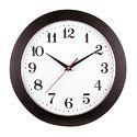 Wall Clocks Divar Ghadiyan Latest Price Manufacturers