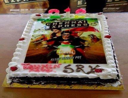 1 Pond Photo Print Cake