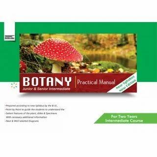 intermediate ap govt inter i botany e m question bank rh indiamart com botany practical manual for class 11 botany lab manual plus two