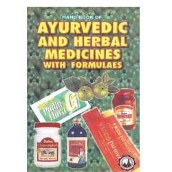 Herbal & Ayurvedic Medicines Technology Book