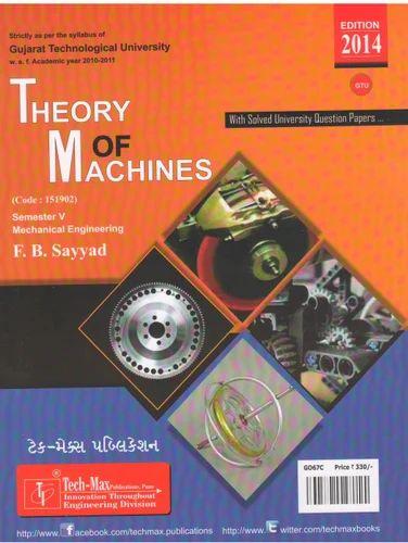 GTU Engineering Books - Microwave Engineering Book