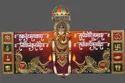 "Matte Wooden Golden Chatri Mural Ashirwad Ganesha, For Decoration, Size: 22"" X 36"""