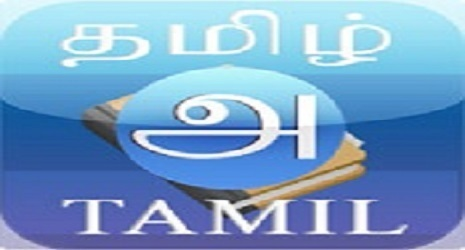 english to tamil translation projects in new delhi tamil