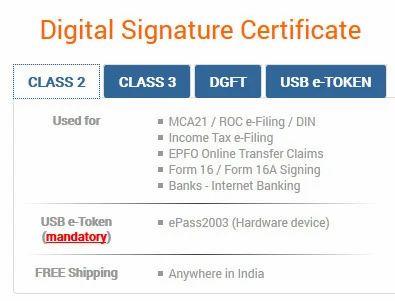 Digital Signature Certificate - Service Provider from Rajkot on professional signature, bill clinton signature, j k rowling signature, gandhi's signature, adolf hitler signature,