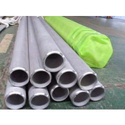 stainless steel pipes 904l
