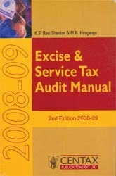 Excise & Service Tax Audit Manual