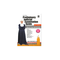 Preliminary Judicial Examination Guide (3rd Edition)