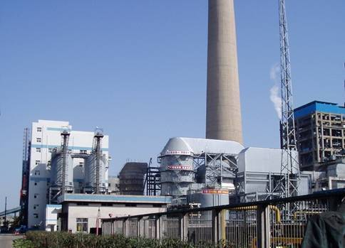 Flue Gas Desulfurization (FGD) Systems for Power Plants, Flue Gas  Desulphurization System, फ़्लुए गैस डीसल्फुरिजेशन सिस्टम, फ़्लुए गैस  डीसल्फुरिजेशन प्रणाली - Ducon Technologies India Private ...