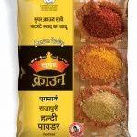 Super Crown Turmeric Powder