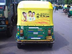 Outdoor Auto Rickshaw Advertising Service, in Local, Mode Of Advertising: Offline