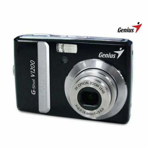 Digital Camera - High Quality 12 0MP Digital Camera Trader
