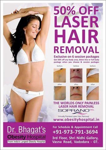 Laser Hair Removal Advance Laser Medical Treatment Service