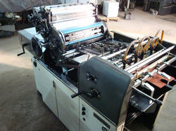 hamada mini offset hamada 612 offset press printing machines rh indiamart com User Manual Operations Manual Template for Word