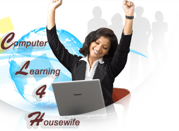 computer education computer education for house wife