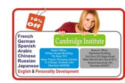 Foreign Language Course With Free Audio & Video Activities