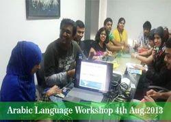 Arabic Speaking Course