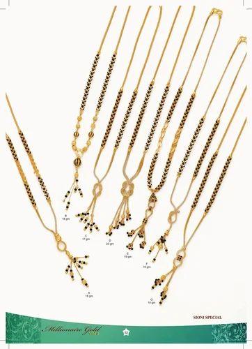 Indian Gold Mangalsutra Gold Chain Mangalsutra
