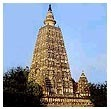 Bodhgaya Temples Tours