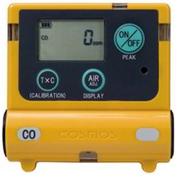 Carbon Monoxide Detector - XC- 2200