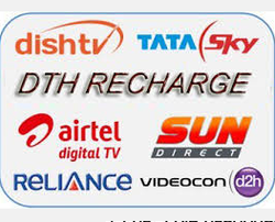 All DTH Recharge Software, Dish Recharge Services