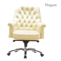 Gentil Elegant Office Chair