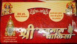 Hanuman Chalisa Yantra
