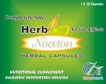 atenol side effects